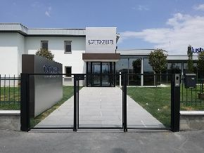 Новый взгляд на штаб-квартиру Cotto d'Este