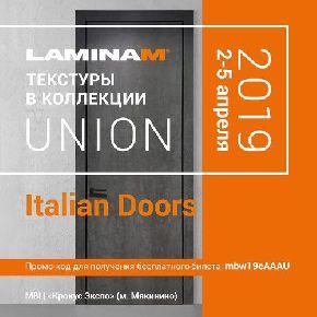 LAMINAM Rus участвует в выставке Mosbuild 2019