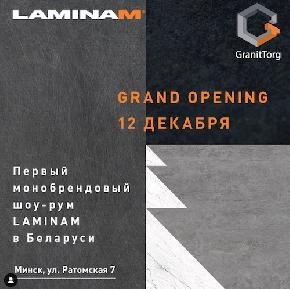 Открытие первого шоу-рума LAMINAM в Беларуси