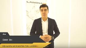 Открытие шоу-рума Laminam в Киеве
