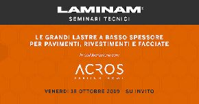 Laminam приглашает на совещание