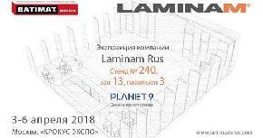 Завод Laminamrus на выставке Batimat Russia 2018