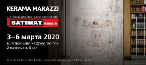 Kerama Marazzi на Batimat Russia 2020