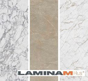 Новинки Laminamrus - Calacatta Vagli Oro, Arabescato, Sublime